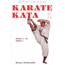 Karate Kata 1 - Shotokan